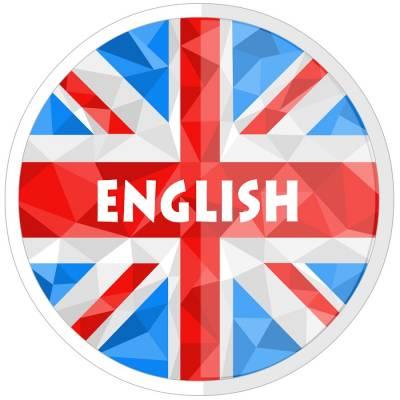 Чего вы не знаете об английском языке
